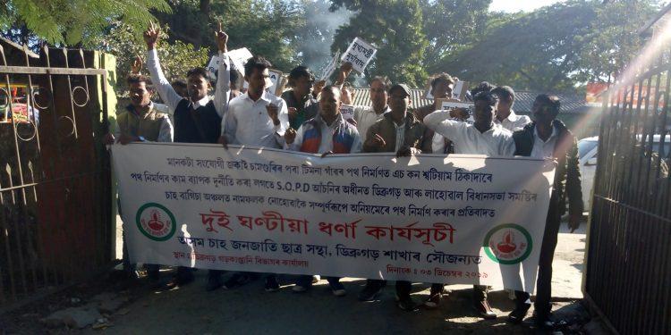ATTSA protest