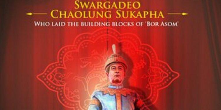 Assam remembers Chaolung Sukapha 1