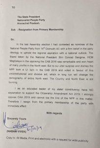 Arunachal Pradesh: Senior NPP leader resigns opposing CAA 1