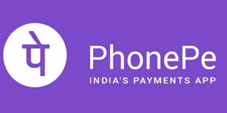 PhonePe launches digital ATM service 1