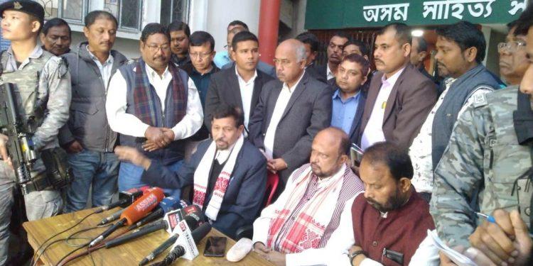 Assam: Prafulla Mahanta stopped from entering AGP HQ 1