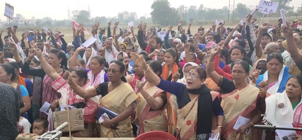 Assam: Thousands voice against CAA at RSS stronghold Hojai 1