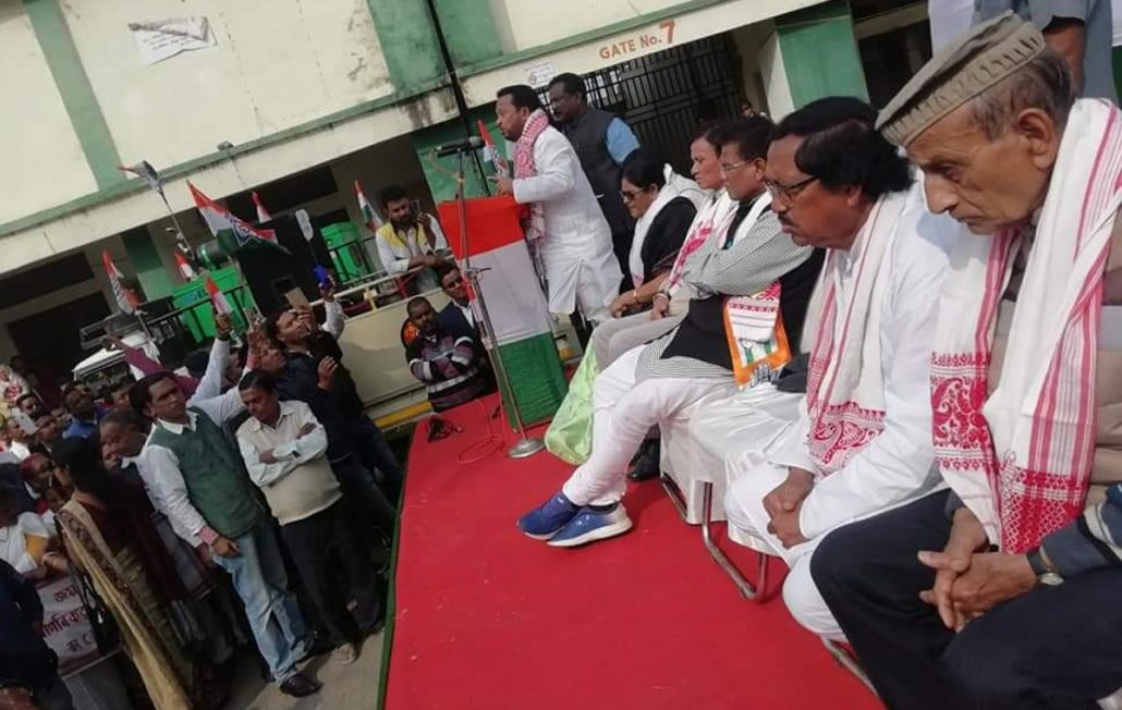 Assam Congress takes out massive rally in Jorhat against CAA 3