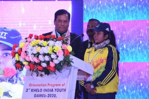 Assam CM attends volunteers' meet of Khelo India Youth Games 1