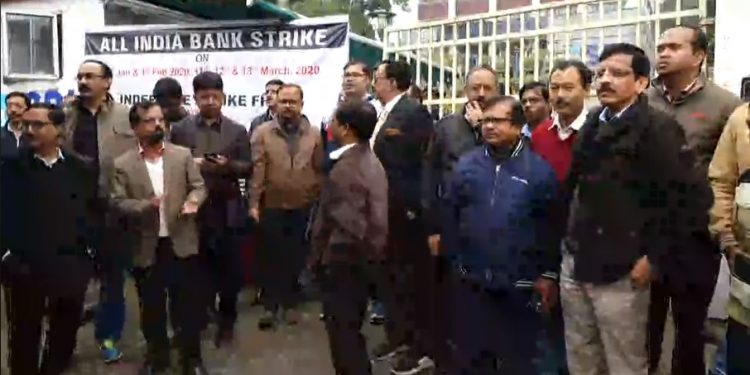 """The striking employees were protesting the """"anti-people banking reforms"""" and demanded 20 per cent pay hike, 5-day work in a week."""