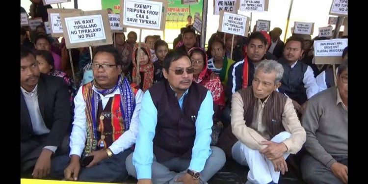 IPFT leaders at a protest programme. (File image)