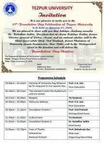 Tezpur University to celebrate its 27th Foundation Day on Jan 21 1