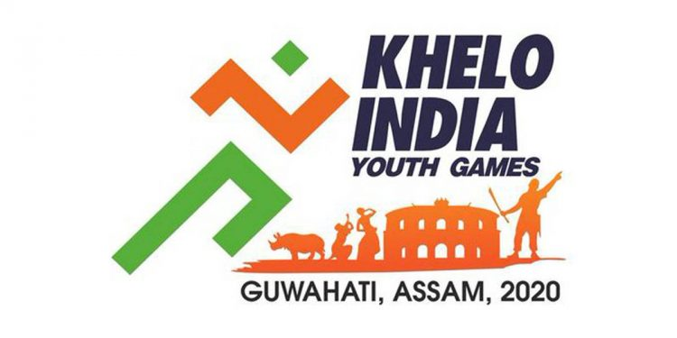 Assam CM, Rijiju to attend Khelo India closing ceremony 1