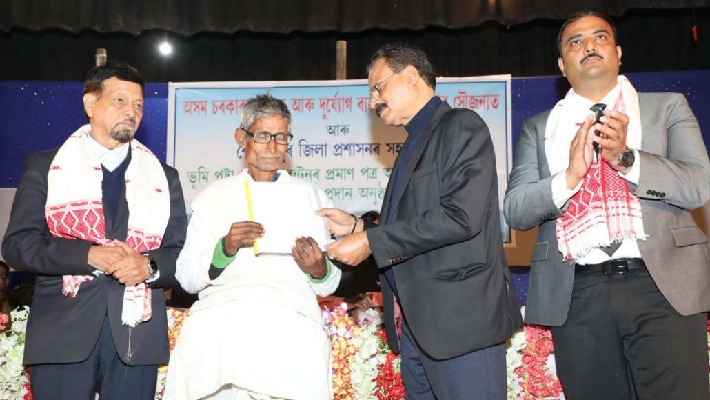 Land patta, allotment certificates for Assam's thousands of landless people 1