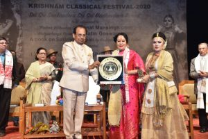 Assam Governor attends national classical dance festival 1