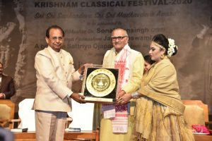 Assam Governor attends national classical dance festival 2