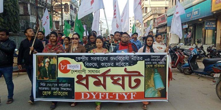 Protest against JNU attack