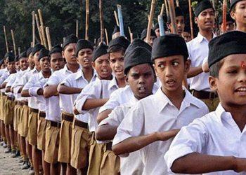 RSS Army School