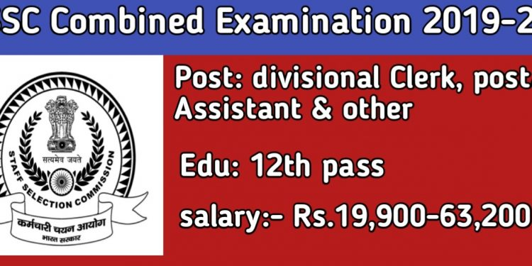 4893 Posts - SSC registration for CHSL 2019 closes Friday midnight 1