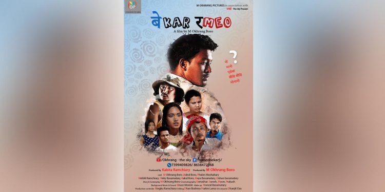 Poster of Bekar Romeo. Image: Northeast Now