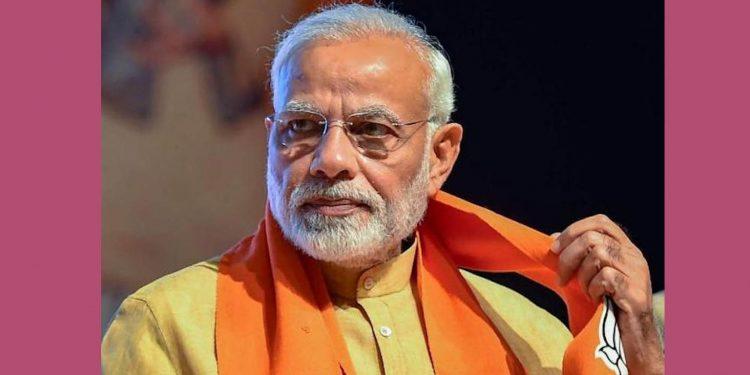 Narendra Modi (File Image)