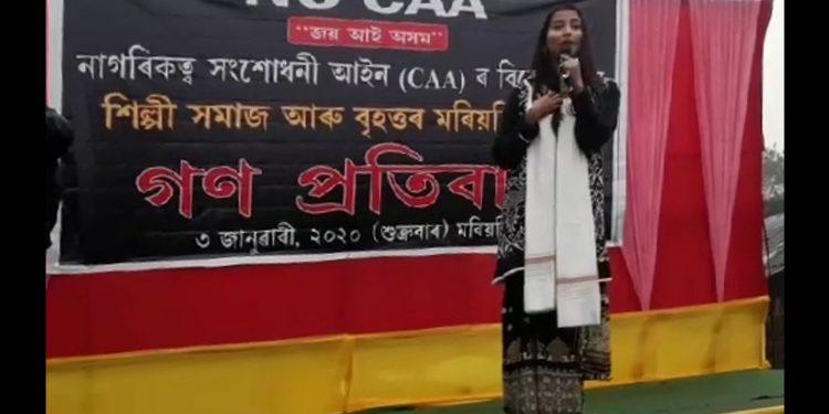 Actor Barsha Rani Bishaya in Mariani on Friday. Image: Northeast Now