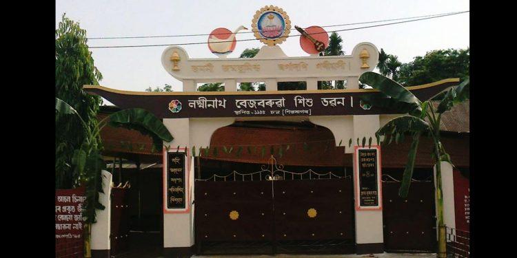 Lakshminath Bezbaroa Sishu Bhawan in Sivasagar. Image: Northeast Now