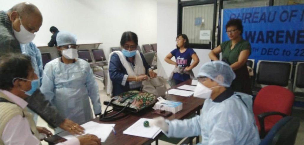 Special coronavirus screening centre at LGBI Airport. Image: Northeast Now