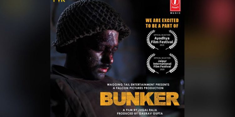 Movie poster of Bunker in which two Assamese actors have also acted