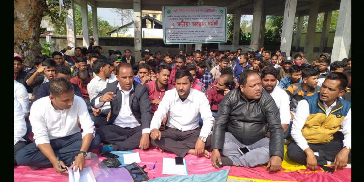 ABMSU members during a two hour sit-in demonstration in Kokrajhar. Image: Northeast Now