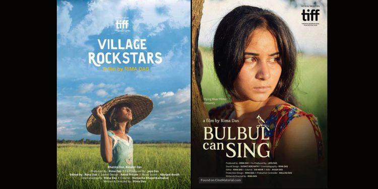 Village Rockstars, Bulbul Can Sing poster