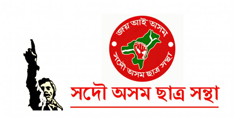 """AASU to sow """"second seed"""" of a political party in February in Assam 1"""