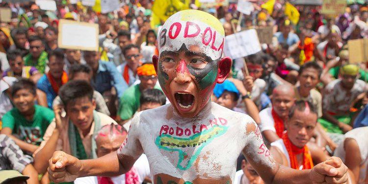 Bodoland Union Territory