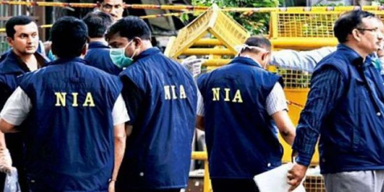 NIA charge-sheet NSCN (IM) cadres