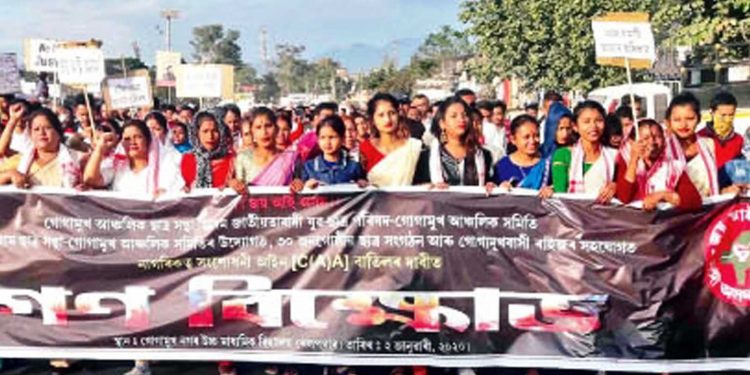Anti-CAA rally in Lakhimpur on Friday. Image: Northeast Now