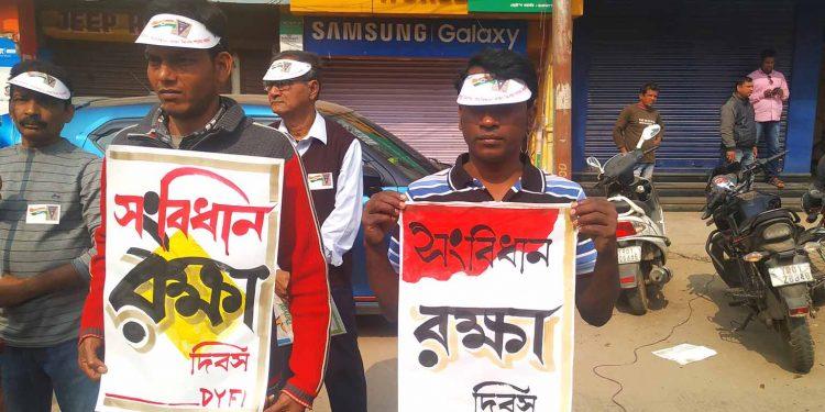 Save Democracy Day