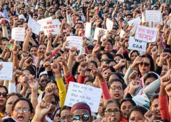 Anti-CAA protests in Assam. (File image)