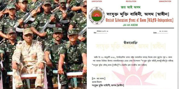 """ULFA (I) had issued a call for a """"general strike"""" on Sunday asking citizens to abstain from the Republic Day celebrations."""