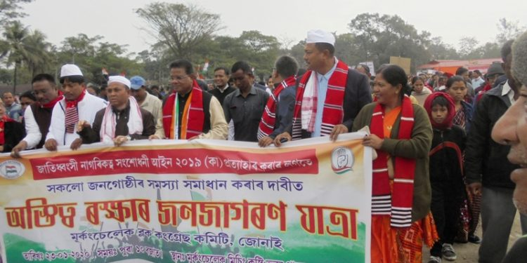 Assam Congress on Thursday launched the second phase 'Janajagaran padayatra' from Jonai in north Assam's Dhemaji district.