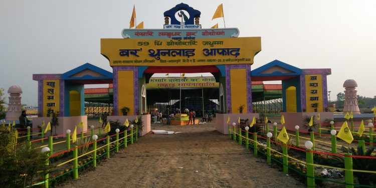 The main entrance of the 50th annual conference of the Bodo Sahitya Sabha in Khoirabari of Udalguri district . Image: Northeast Now