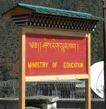 Uncertainty over Bhutan class XI admission 1