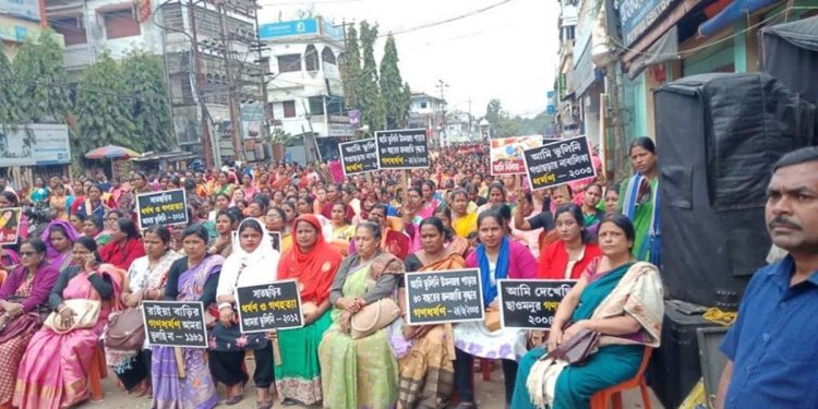 BJP protest rally in Agaratala