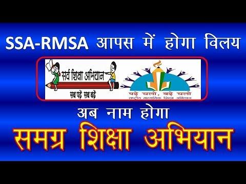 Assam: Rs 20 cr for Darrang schools 1