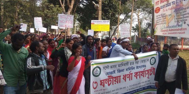 Adivasi protest
