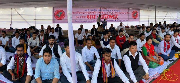 AASU members stage protest. (File image)