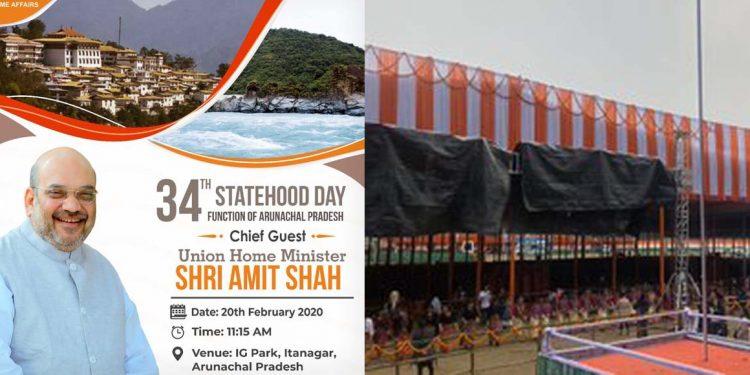 Amit Shah to attend 34th Statehood Day of Arunachal Pradesh on Thursday 1