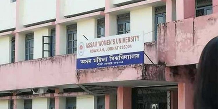 Assam Women's University all set to hold its first convocation 1