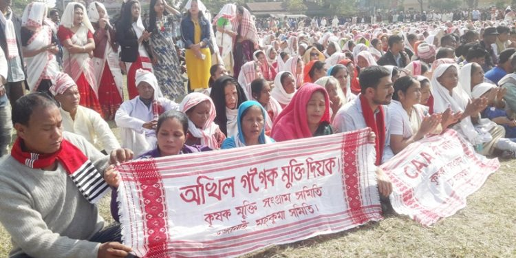 The rally was organised to demand the government to repeal CAA and release KMSS leader Akhil Gogoi and other leaders.