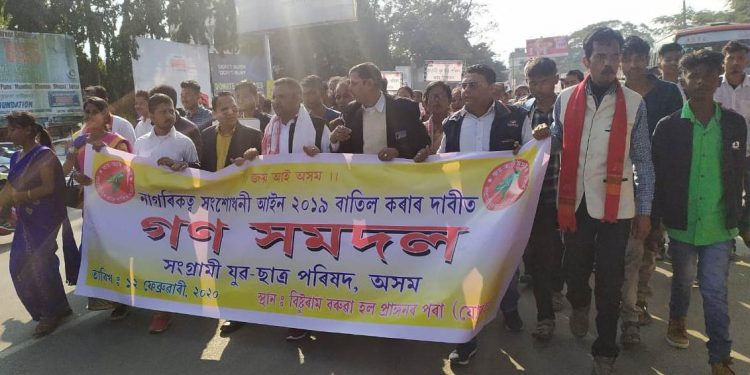 The rally began from the Bisturam Barooah Halland ended in front of the Deputy Commissioner's office in Jorhat.