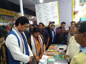 Tripura: 38th Agartala Book Fair gets underway 1