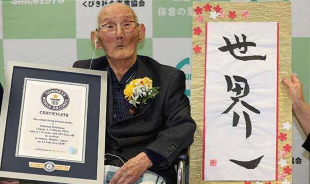 World's oldest man, 112, dies in Japan