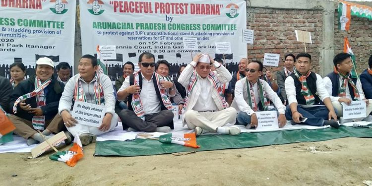 Hundreds of Congress workers led by APCC president Nabam Tuki staged the protest at Indira Gandhi Park in Itanagar. (File image)