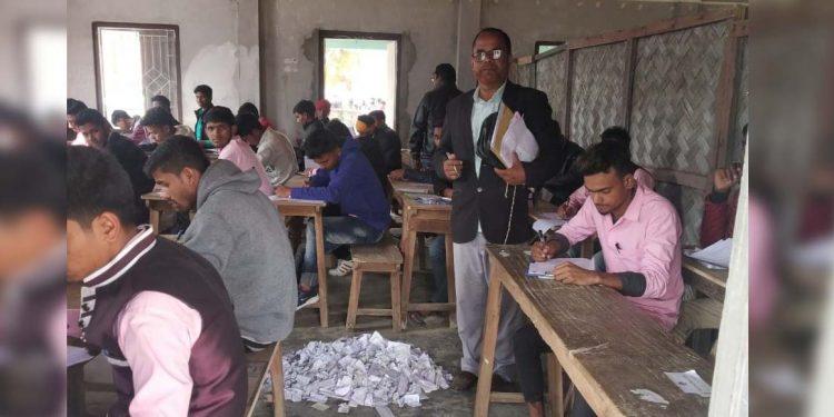 Dhubri exam centre