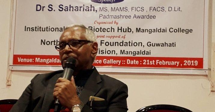 File image of Dr Sarbeswar Saharia