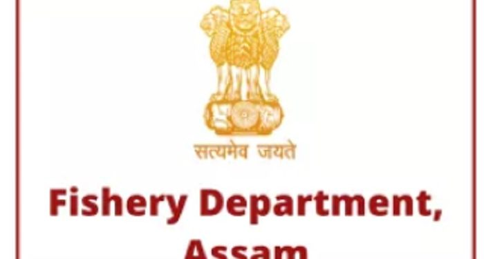 Assam: Admit cards for written test available at Fishery Dept's website 1